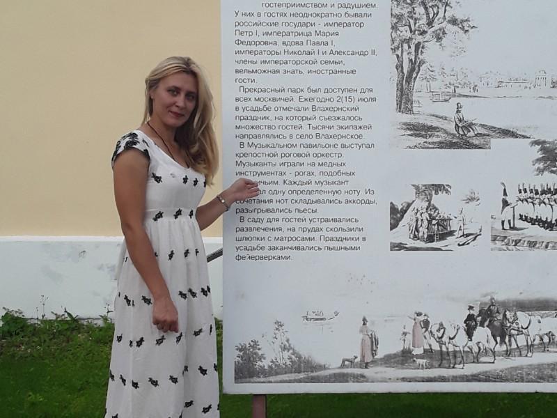 Шестакова Екатерина